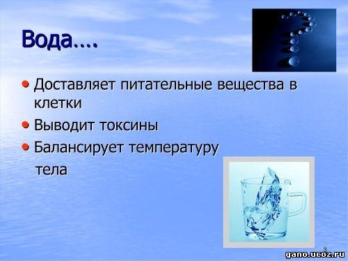 редуктор на воду